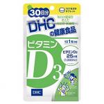 Витамин D3 DHC