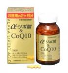 Альфа-липоевая кислота и коэнзим Q10 Maruman