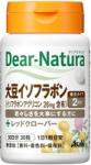 Комплекс с изофлавонами сои Asahi Dear-Natura