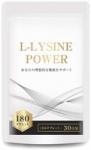 L-LYSINE POWER